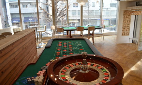 casinoschool_header